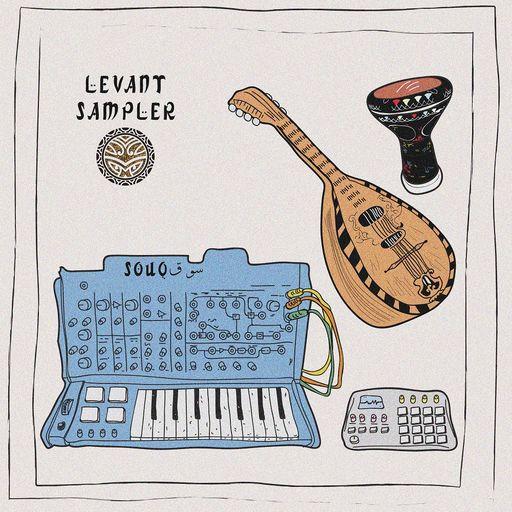 Levant Sampler Part 1